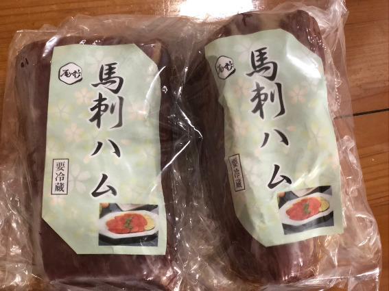 horse-sashimi-hum